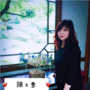 陳文惠花藝教室